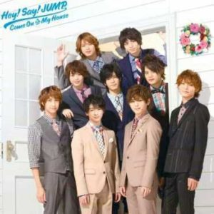come-on-a-my-house-by-hey-say-jump-1